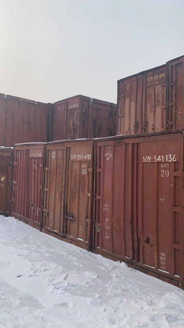 Контейнеры 5 тонн